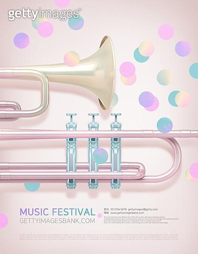 백그라운드, 포스터, 음악축제 (엔터테인먼트이벤트), 음악