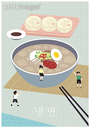 음식, 한식 (아시아음식), 미니어쳐 (공예품), 젓가락, 냉면, 만두 (한식), 물냉면