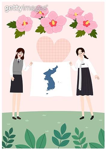 평화, 남북통일, 화해, 북한 (한국), 무궁화, 한반도기, 하트
