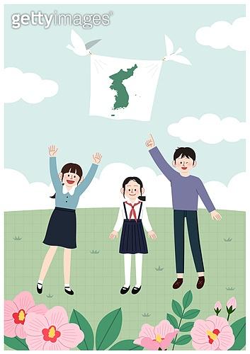 평화, 남북통일, 화해, 북한 (한국), 무궁화, 한반도기, 잔디밭 (경작지), 도브 (조류)