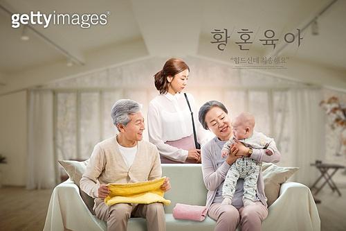 육아, 노인 (성인), 황혼육아 (육아), 가사 (허드렛일), 돌보기 (컨셉)