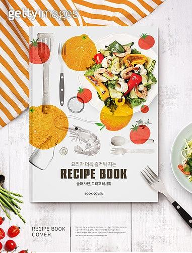 책, 레시피, 음식, 책표지 (주제)
