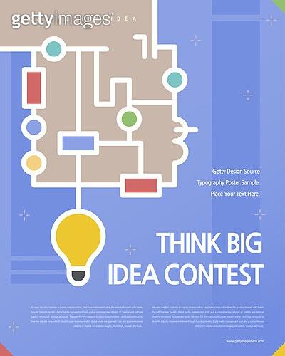 포스터, 타이포, 공모전, 대회, 이벤트, 아이디어, 전구, 라인아트 (일러스트기법)