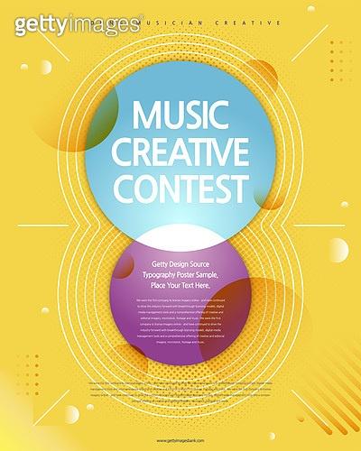 포스터, 타이포, 공모전, 대회, 이벤트, 음악, 창조적직업