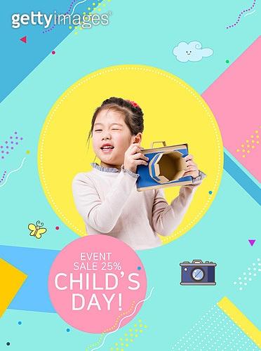 편집디자인, 그래픽이미지 (Computer Graphics), 포스터, 도형, 어린이 (인간의나이), 초등학생, 취미 (주제), 교육 (주제), 카메라
