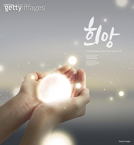 백그라운드, 빛 (자연현상), 희망, 캠페인, 전등빛 (조명기구), 꿈같은 (컨셉), 환상 (컨셉)