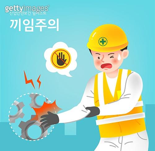 일러스트, 벡터파일 (일러스트), 산업, 안전, 안전교육, 표지판, 사고, 안전모, 건설현장 (인조공간)