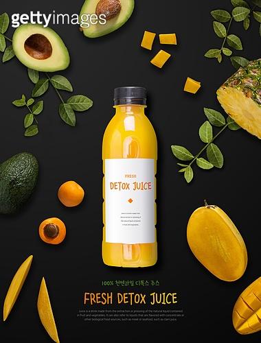 오브젝트 (묘사), 비타민, 과일, 유기농, 음료, 주스 (차가운음료)