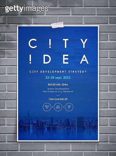 포스터, 공모전 (대회), 레이아웃, 아이디어, 고층빌딩 (회사건물), 창의성 (컨셉)