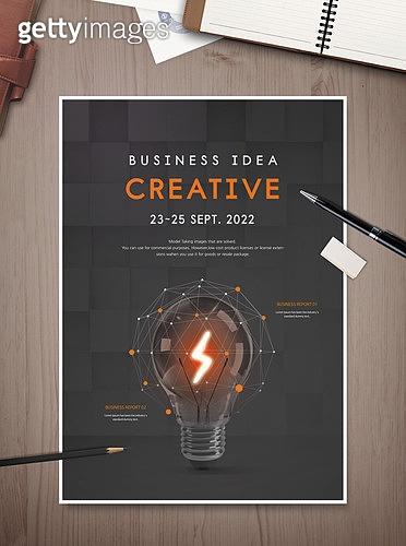 포스터, 공모전 (대회), 레이아웃, 아이디어, 전구
