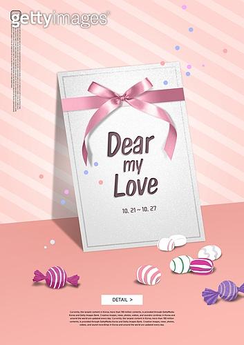 상업이벤트 (사건), 기념일, 디저트, 이벤트페이지, 로맨틱, 선물 (인조물건)