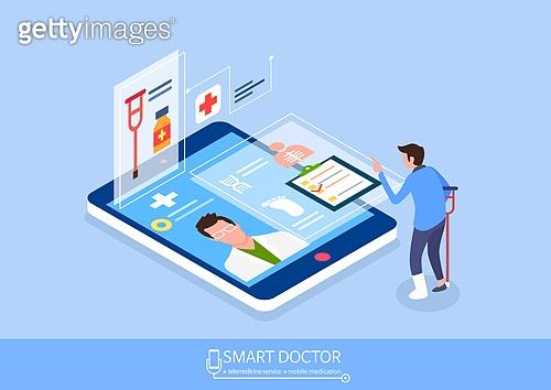 스마트기기 (정보장비), 건강관리 (주제), 건강검진, 건강한생활 (주제), 의료행위 (사건), 진찰
