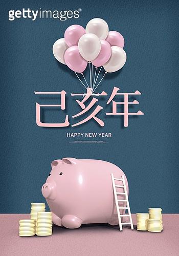 돼지띠해 (십이지신), 2019년, 새해 (홀리데이), 연하장 (축하카드), 한자, 돼지 (발굽포유류), 돼지저금통, 금화, 풍선