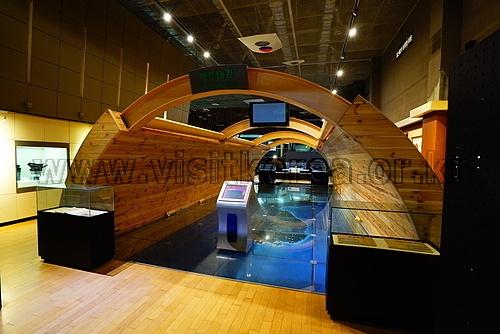 전라북도 산림박물관