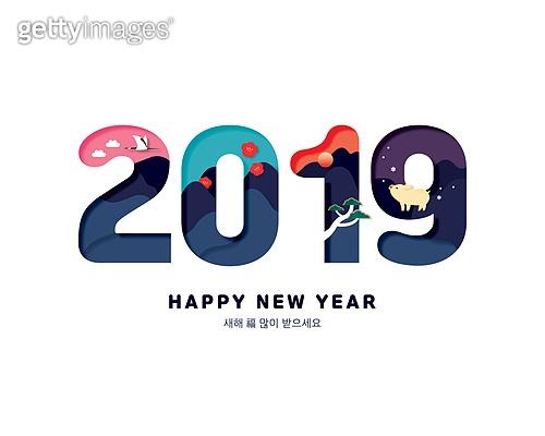 신년, 2019, 타이포그래피, 돼지, 배너