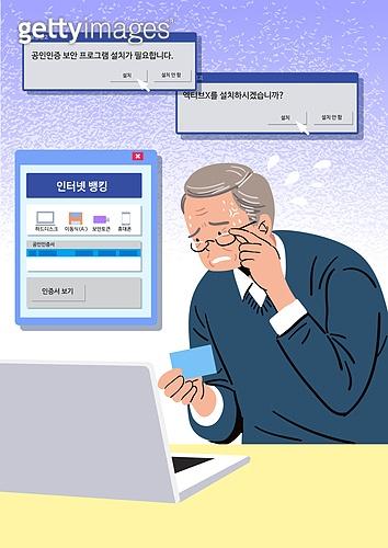 노인, 소외 (컨셉), 스마트기기 (정보장비), 자동판매기 (공공시설물), 인터넷뱅킹 (전자상거래), 노인남자 (성인남자), 노트북컴퓨터 (개인용컴퓨터)