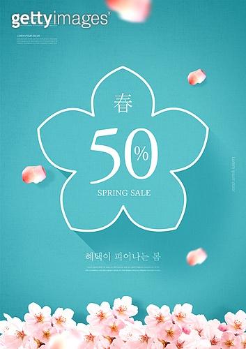 그래픽이미지, 계절, 봄, 상업이벤트 (사건), 세일 (사건), 손글씨, 꽃, 벚꽃
