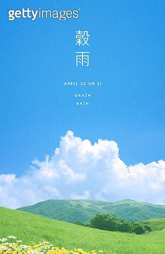 봄, 백그라운드, 절기, 계절, 언덕