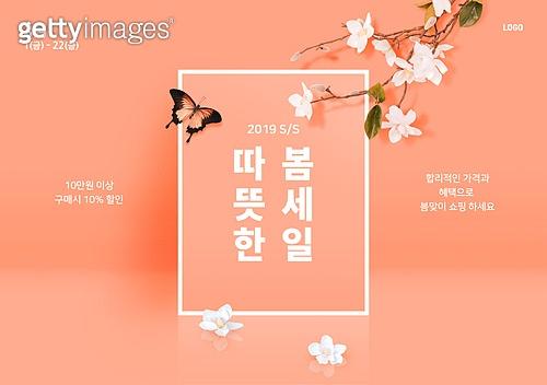 봄, 세일, 꽃, 목련, 배너
