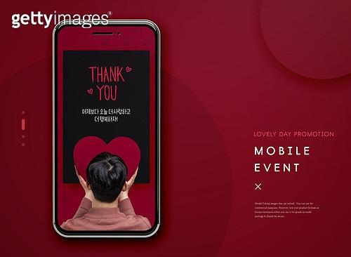 모바일백그라운드, 문자메시지 (전화걸기), 웹모바일, 엔터테인먼트이벤트 (사건), 커플 (인간관계), 사랑 (컨셉)