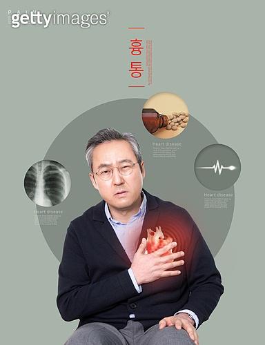 그래픽이미지, 합성, 고통 (컨셉), 건강관리 (주제), 고통, 상해 (건강이상), 한국인, 가슴통증, 심장 (인체내부기관), 심장마비