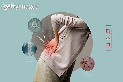 그래픽이미지, 합성, 고통 (컨셉), 건강관리 (주제), 고통, 상해 (건강이상), 한국인, 여성, 요통 (질병), 사람척추 (사람등뼈), 허리