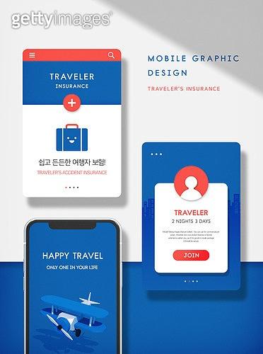 템플릿 (유저인터페이스), 웹템플릿, 스마트폰, 모바일템플릿 (웹모바일), 여행자보험, 여행