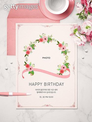 편지, 초대장 (축하카드), 축하카드, 생일, 생일카드, 돌잔치, 대리석, 꽃