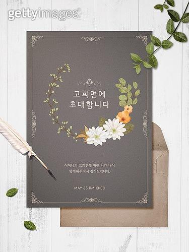 편지, 초대장 (축하카드), 축하카드, 생일, 생일카드, 칠순잔치 (생일)