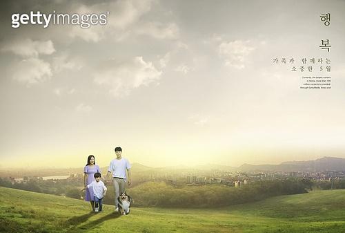 그래픽이미지, 편집디자인, 카피스페이스 (구도), 5월, 가정의달, 가족, 부모, 어린이 (인간의나이), 사랑 (컨셉), 가족 (인간관계)