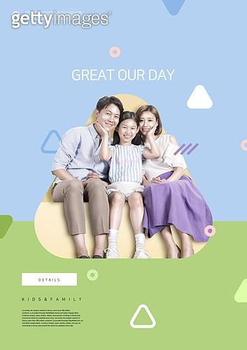 그래픽이미지, 편집디자인, 레이아웃, 프레임, 가족, 가정의달, 어린이 (인간의나이), 5월, 패턴, 부모, 소녀