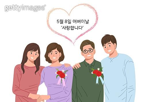 5월, 기념일 (사건), 가정의달 (홀리데이), 연례행사 (사건), 어버이날 (홀리데이), 엄마, 아빠, 가족