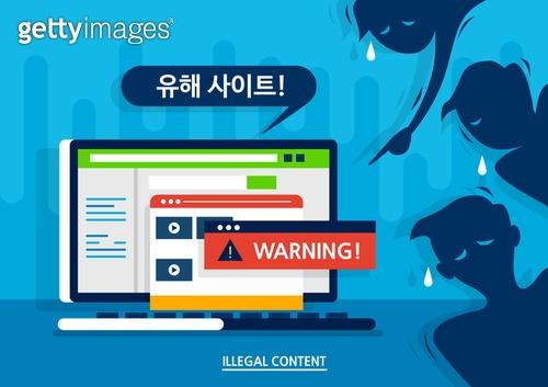 범죄 (사회현상), 다운로드, 인터넷, 공유 (컨셉), 파일공유 (자료), 몰래카메라 (사진촬영), 컴퓨터범죄 (범죄), 일러스트, 개인정보 (보안)
