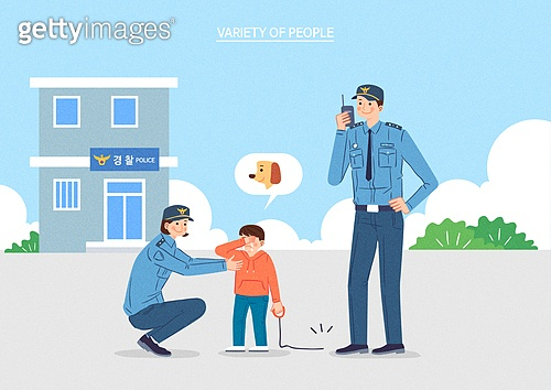 일러스트, 사람 (All People), 캐릭터 (컨셉), 직업, 라이프스타일 (주제), 경찰, 경찰 (응급서비스직업), 경찰서
