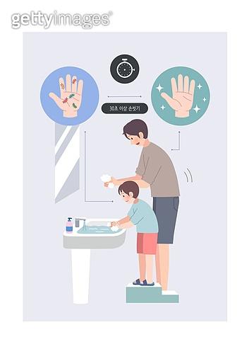 보호 (컨셉), 질병, 어린이 (인간의나이), 손씻기, 욕실세면대 (싱크대)