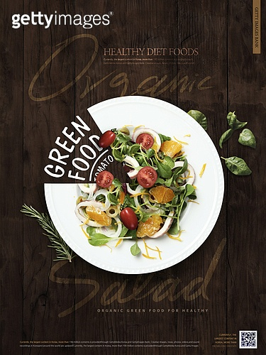 그래픽이미지, 탑앵글 (카메라앵글), 오브젝트 (묘사), 음식, 다이어트, 식단, 타이포그래피 (문자), 건강관리 (주제), 샐러드