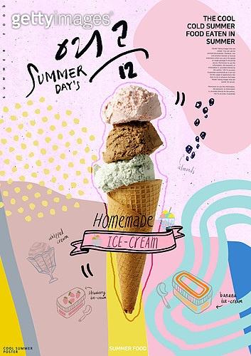 그래픽이미지, 레이아웃, 포스터, 이벤트페이지, 여름, 음식, 휴가, 라인아트 (일러스트기법), 콜라주, 아이스크림