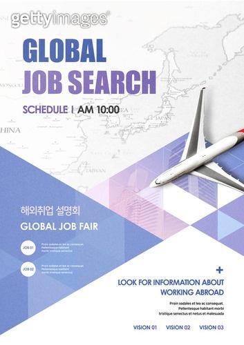 비즈니스, 포스터, 해외, 글로벌, 글로벌비즈니스, 구인광고, 채용 (고용문제), 비행기