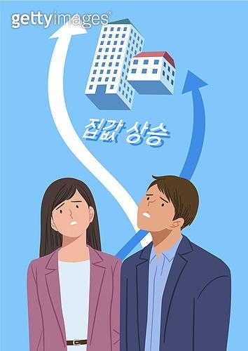 사람, 저출생 (컨셉), 사회이슈 (주제), 부부, 신혼부부, 주택문제, 주택소유 (부동산), 화살표, 올라가기 (움직이는활동)