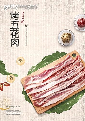 그래픽이미지, 메뉴, 브로슈어 (템플릿), 음식, 요리 (음식상태), 건강식, 여름, 보양식, 삼겹살, 돼지고기