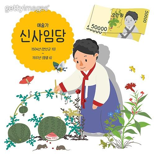 위인 (유명인), 위인, 신사임당, 초충도, 꽃, 오만원 (한국지폐)