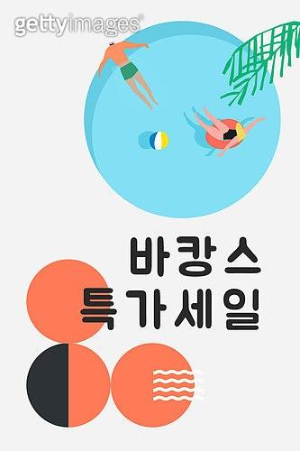 모바일백그라운드, 문자메시지 (전화걸기), 세일 (사건)