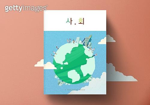 그래픽이미지, 편집디자인 (이미지), 출판, 책표지 (주제), 일러스트기법, 교과목, 책, 목업 (이미지), 교육 (주제), 사회사