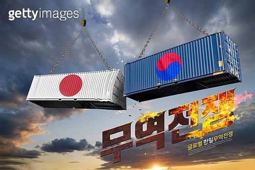 사회이슈 (주제), 한국 (동아시아), 일본 (동아시아), 화물운송 (운수), 갈등, 화물컨테이너 (산업장비)