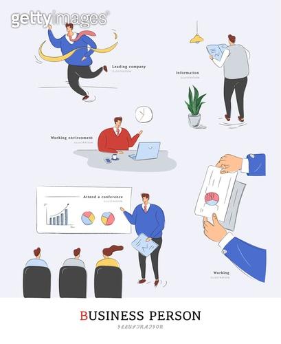 일러스트, 벡터 (일러스트), 비즈니스, 사무실 (업무현장), 기업, 회의, 1등, 세미나, 컨설팅, 프레젠테이션, 인재