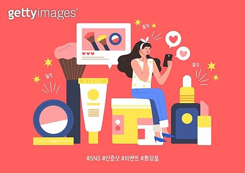 상업이벤트 (사건), SNS (기술), 소셜미디어마케팅 (디지털마케팅), 인증 (컨셉), 청년 (성인), 리뷰, 스마트폰, 화장품 (몸단장제품)