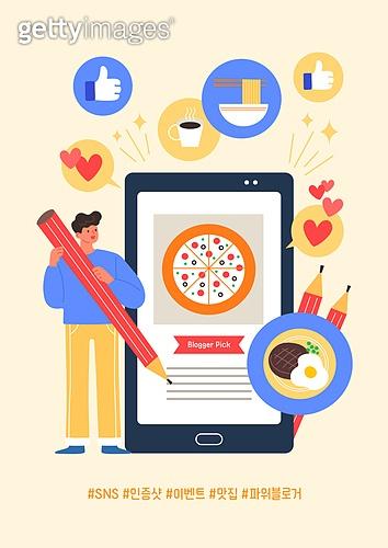 상업이벤트 (사건), SNS (기술), 소셜미디어마케팅 (디지털마케팅), 인증 (컨셉), 청년 (성인), 리뷰, 스마트폰, 음식, 모바일앱 (인터넷), 배달