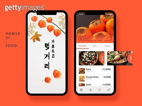 모바일템플릿 (웹모바일), 스마트폰, Graphical User Interface (Topic), 모바일앱, 음식, 검색바