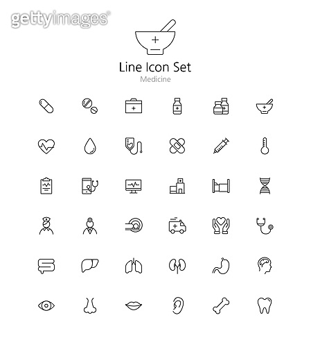 아이콘세트 (아이콘), 라인아이콘, 병원, 건강, 헬스