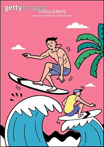 일러스트, 라이프스타일 (주제), 싱글라이프 (주제), 독신 (역할), 취미 (주제), 행복 (컨셉), 만족 (컨셉), 서핑